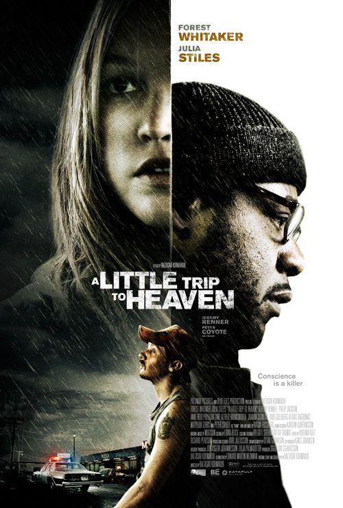 ზეცაში გასეირნება (ქართულად)  A Little Trip to Heaven / Главное - не бояться!